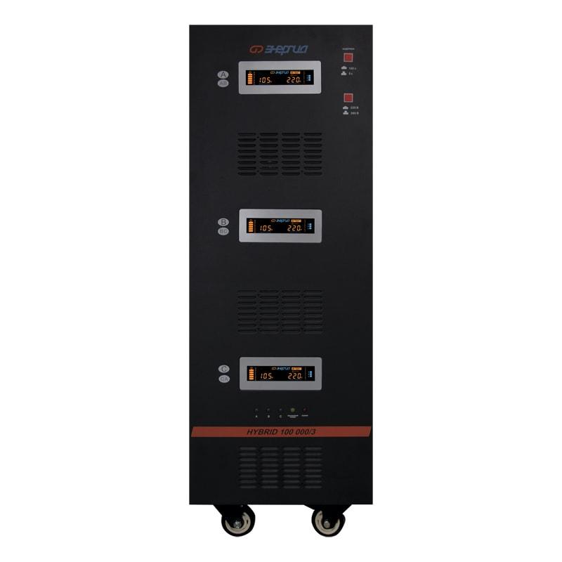 Трехфазный стабилизатор напряжения Энергия Hybrid 100000 II поколение