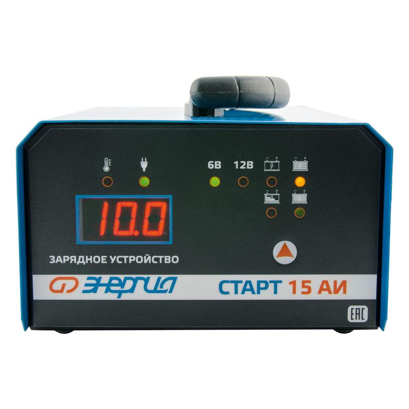 Зарядное устройство Энергия СТАРТ 15 АИ от Энергия