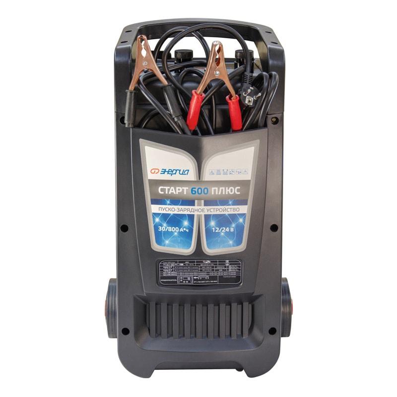 Пуско-зарядное устройство Энергия СТАРТ 600 ПЛЮС от Энергия