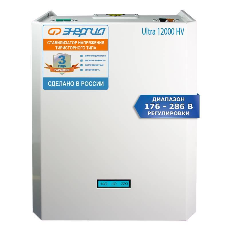 Однофазный стабилизатор напряжения ЭНЕРГИЯ Ultra 12000 (HV)