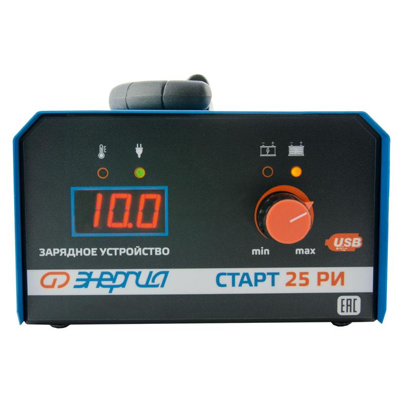 Зарядное устройство Энергия СТАРТ 25 РИ от Энергия