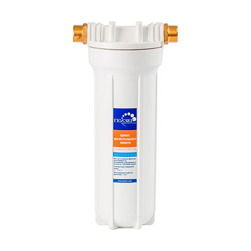 Фильтр магистральный Гейзер Корпус 10SL 1/2; - 3/4 с пластмассовой скобой от Гейзер