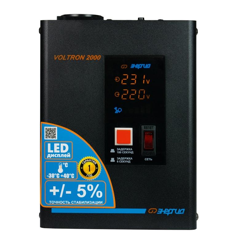Однофазный стабилизатор напряжения Энергия Voltron 2000 (HP) Е0101-0156