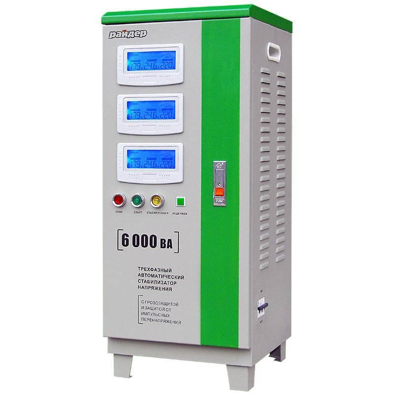 Трехфазный стабилизатор напряжения райдер 6000 генератор бензиновый skat 6 квт