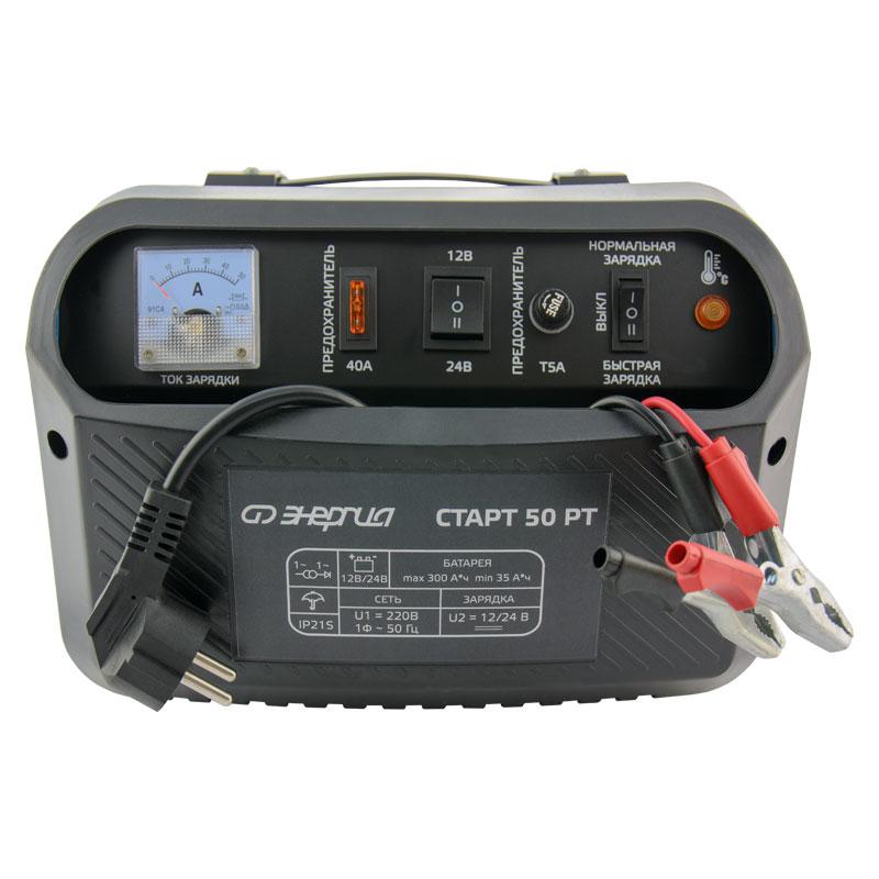 Зарядное устройство Энергия СТАРТ 50 РТ от Энергия