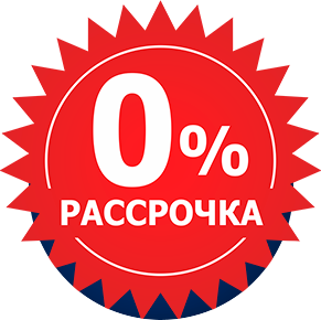 кредит на 12 месяцев онлайн на карту казахстан хоум кредит сделать заявку